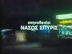 1970 - Greek Retro