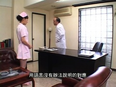 Seductive Oriental nurses getting fucked by horny patients